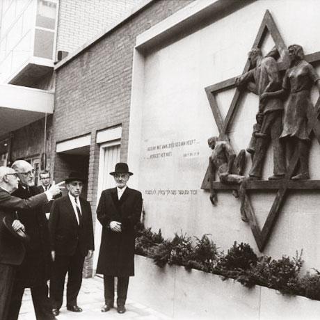 Amalek monument unveiling 1967